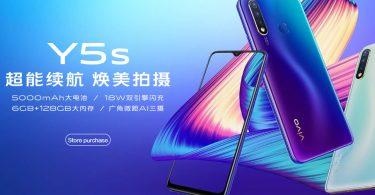 Vivo Y5s Feature