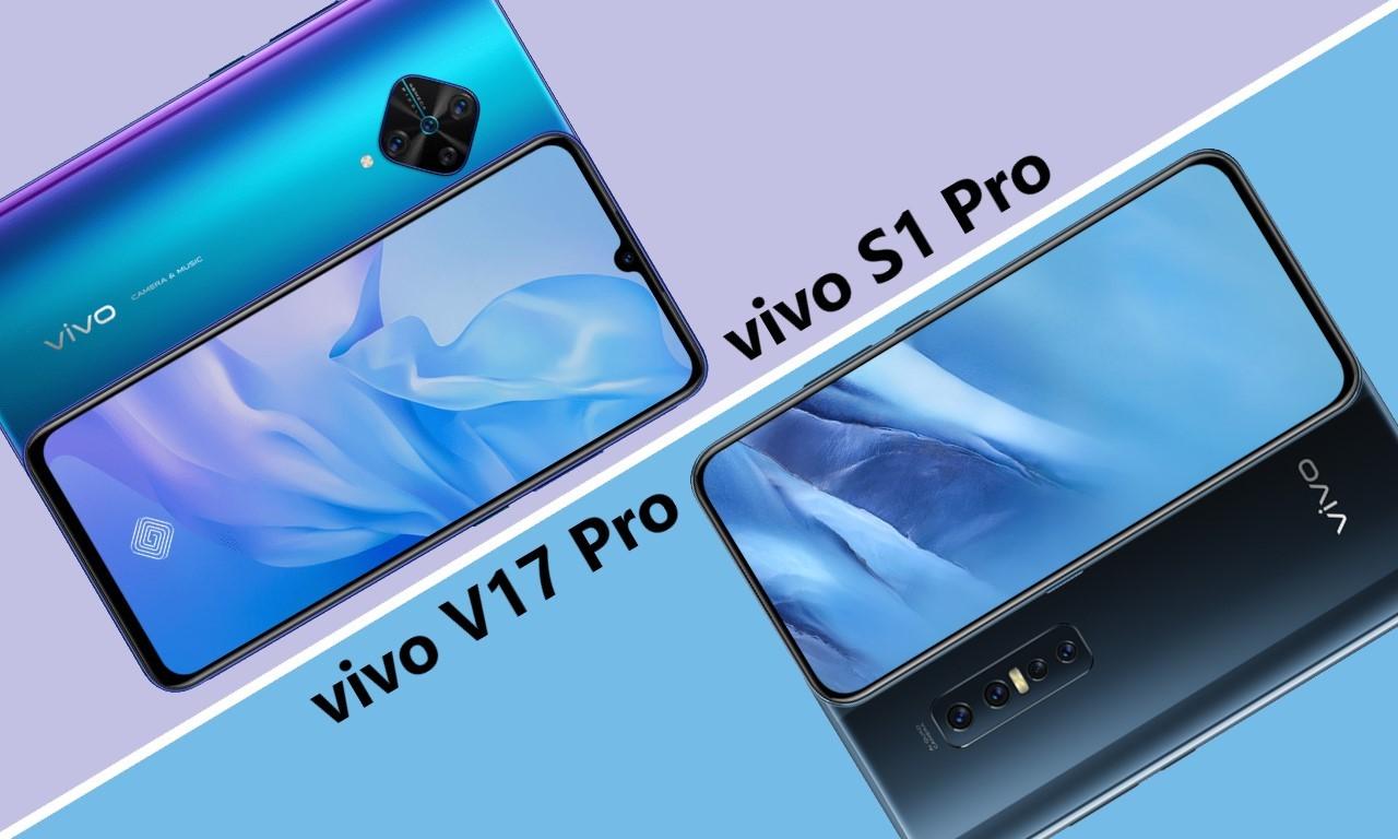 vivo S1 Pro Vs vivo V17 Pro Header