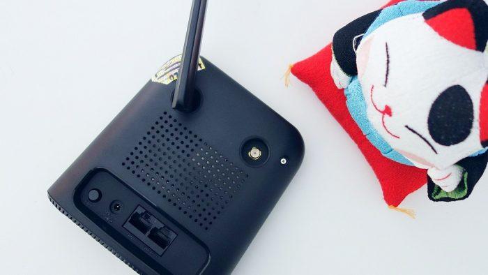 Review D-Link DWR-920 Antena
