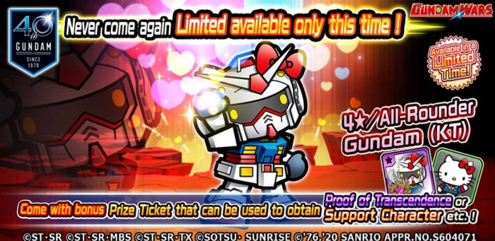 Line: Gundam Wars Hello Kitty Event