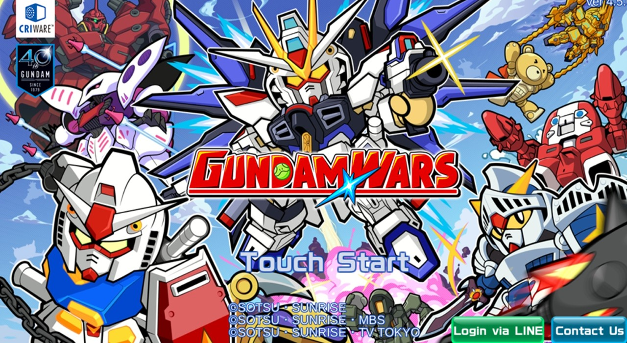 Line: Gundam Wars Header
