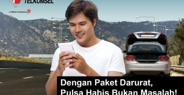 Paket Darurat Telkomsel Feature