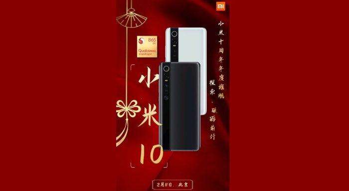 Xiaomi Mi 10 Snapdragon 865