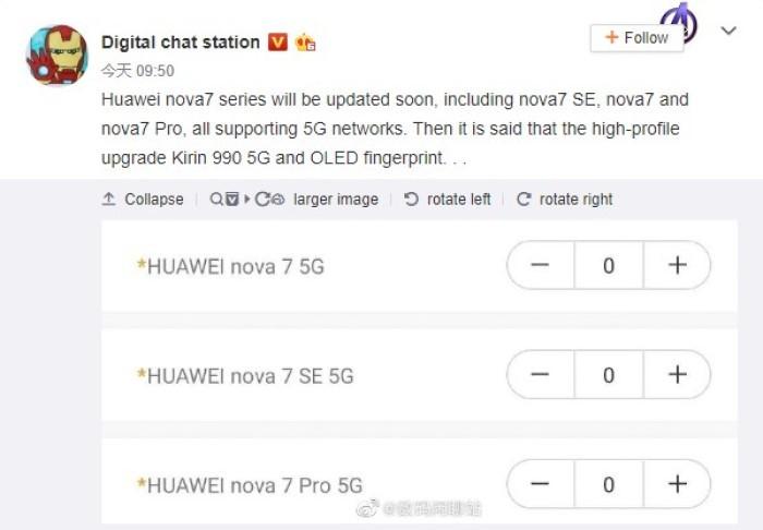 Bocoran Huawei Nova 7 Weibo