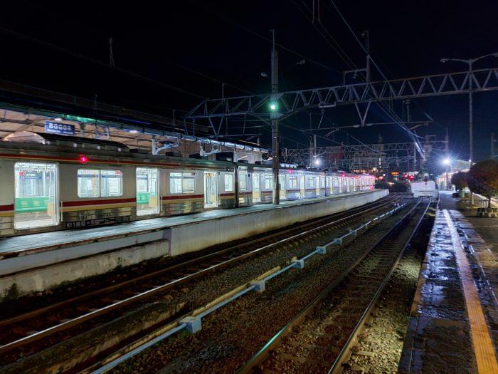 GalaxyA71-Stasiun-Nigthmode