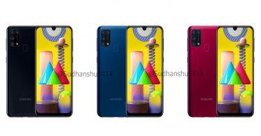 Samsung-Galaxy-M31-3-Warna-Twitter-Baru
