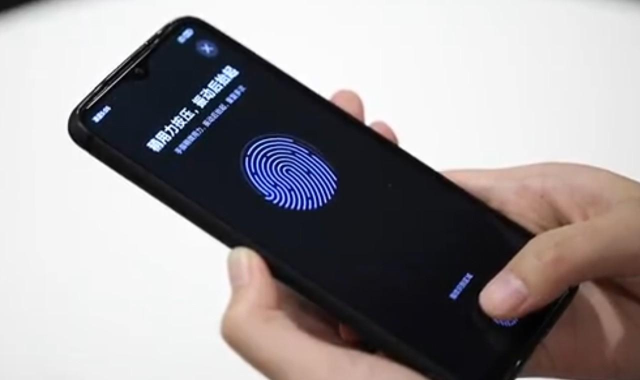 Redmi Fingerprint Under Display
