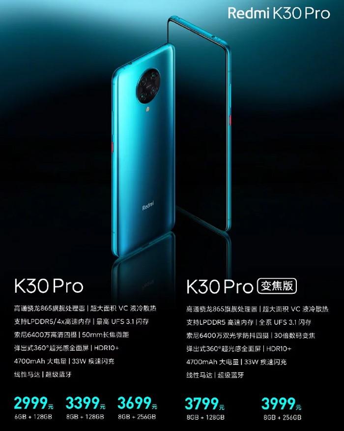 Redmi K30 Pro harga