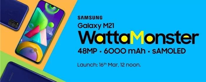 Samsung Galaxy M21 6000mAh