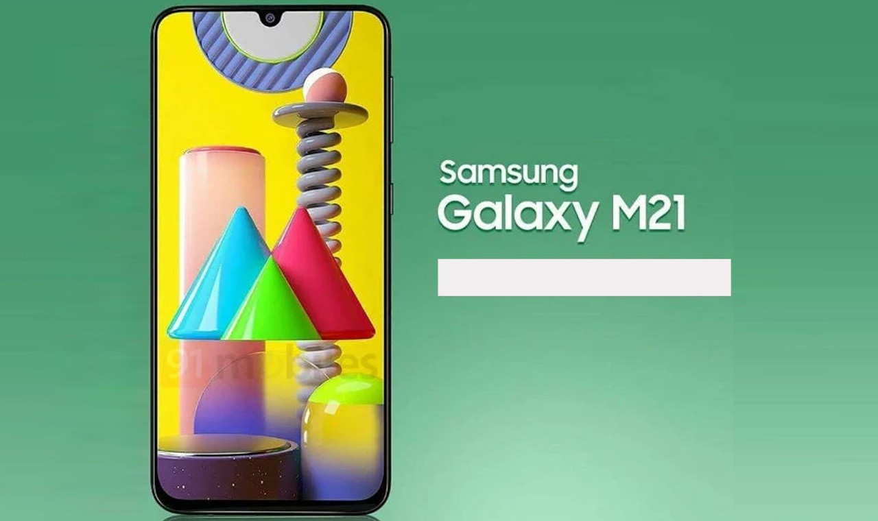 Samsung Galaxy M21 Feature Leak