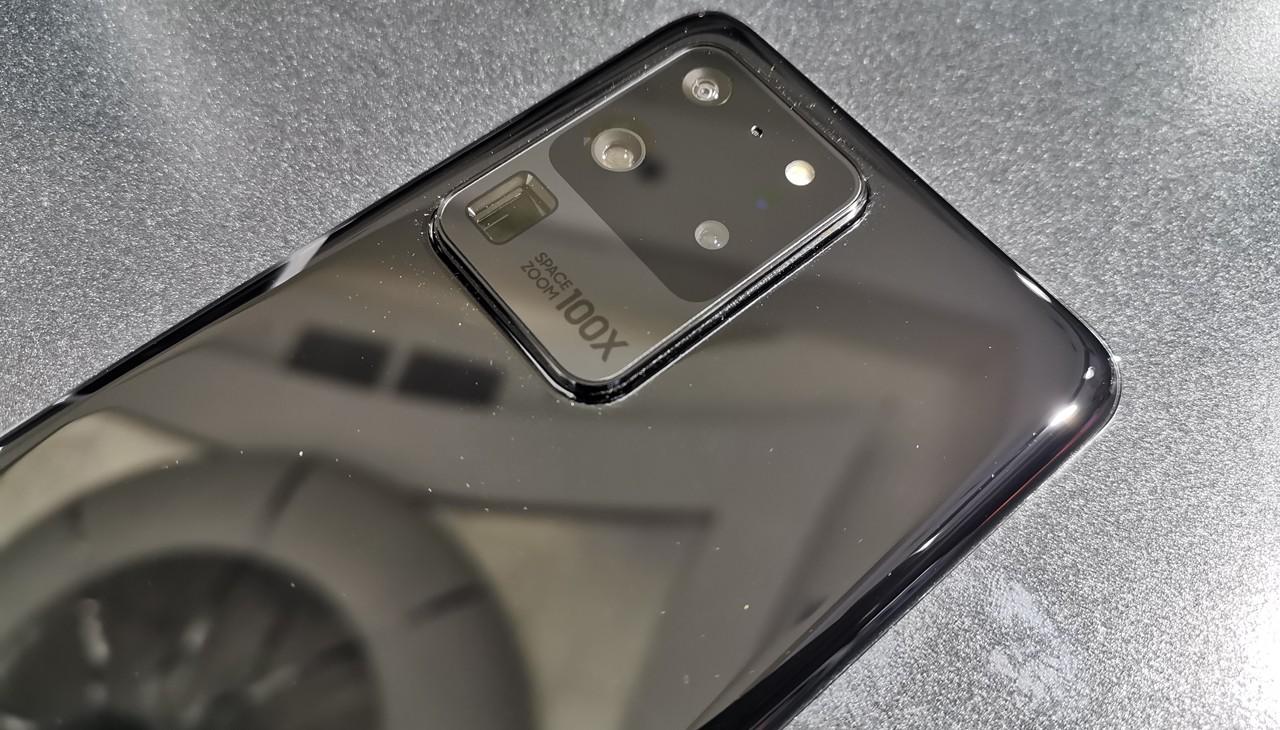 Samsung Galaxy S20 Ultra 108MP