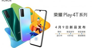 HONOR Play 4T Tanggal Rilis Gizmochina Header