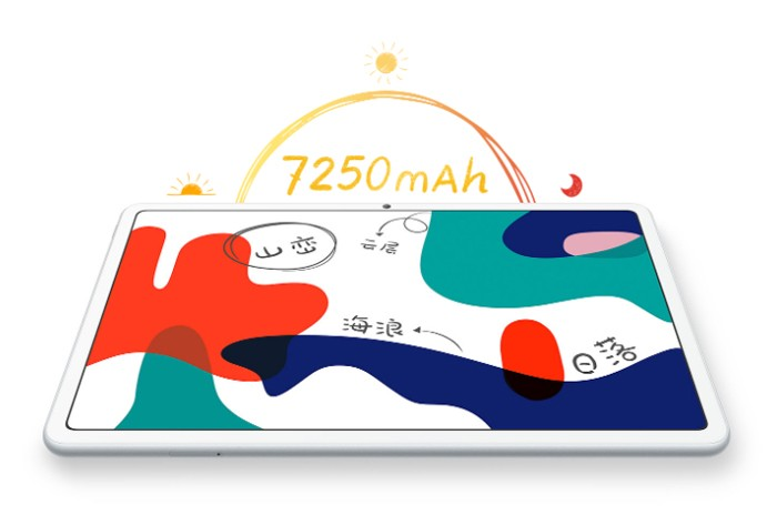 HUAWEI MatePad Baterai