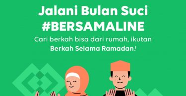 LINE Ramadan Header