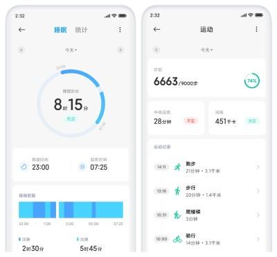 MIUI-12-Health-Tracking