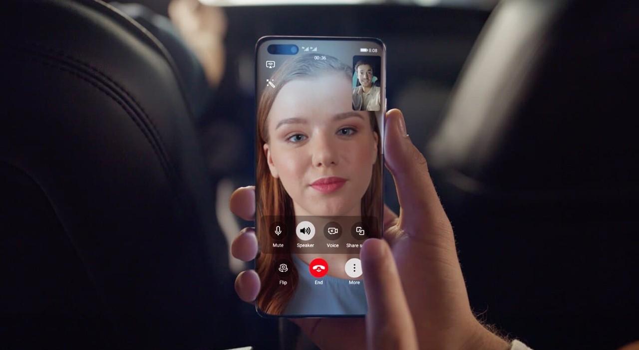 MeeTime Huawei Feature