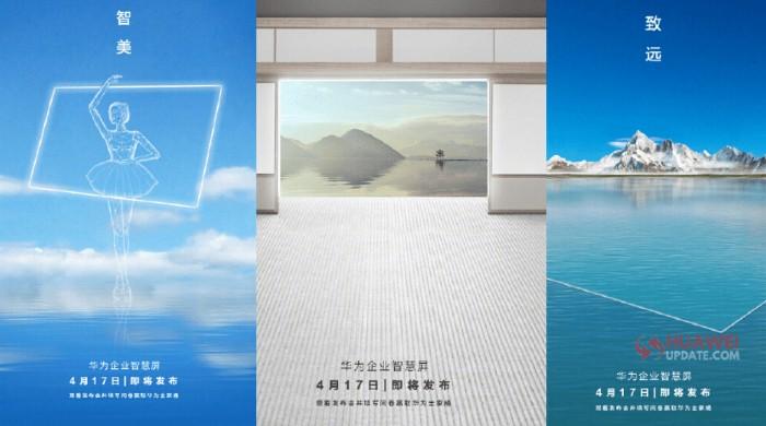 Poster-Huawei-Enterprise-Smart-Screen-Weibo.