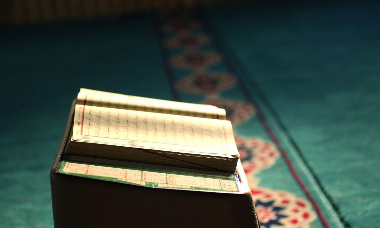 Aplikasi Jurnal Ramadhan - Header