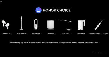 HONOR Choice Header.