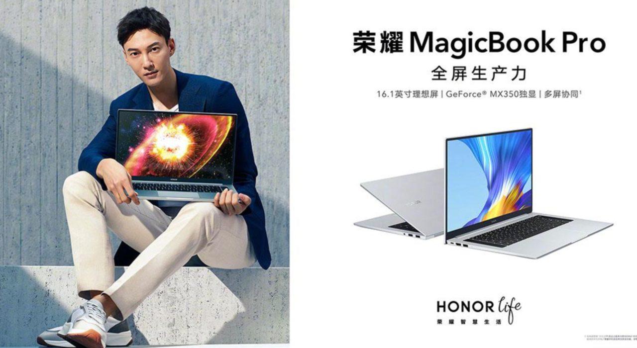 HONOR-MagicBook-Pro-Header