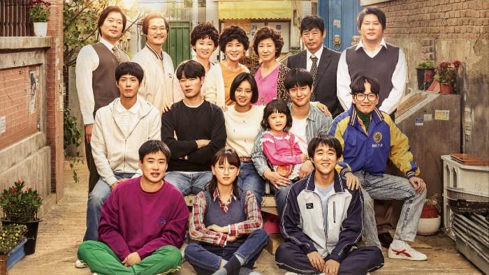 Reply 1988 Drama
