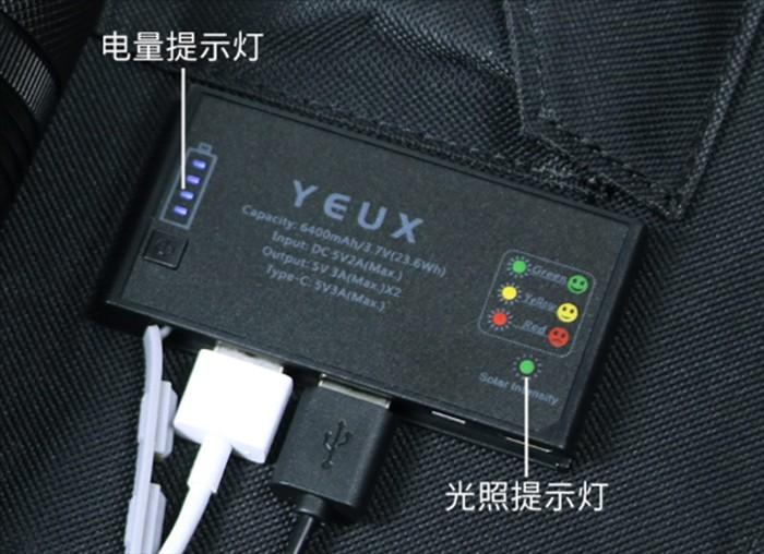 Xiaomi YEUX Solar Powerbank Board