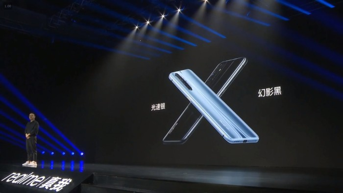realme-X50-Pro-Player-Edition