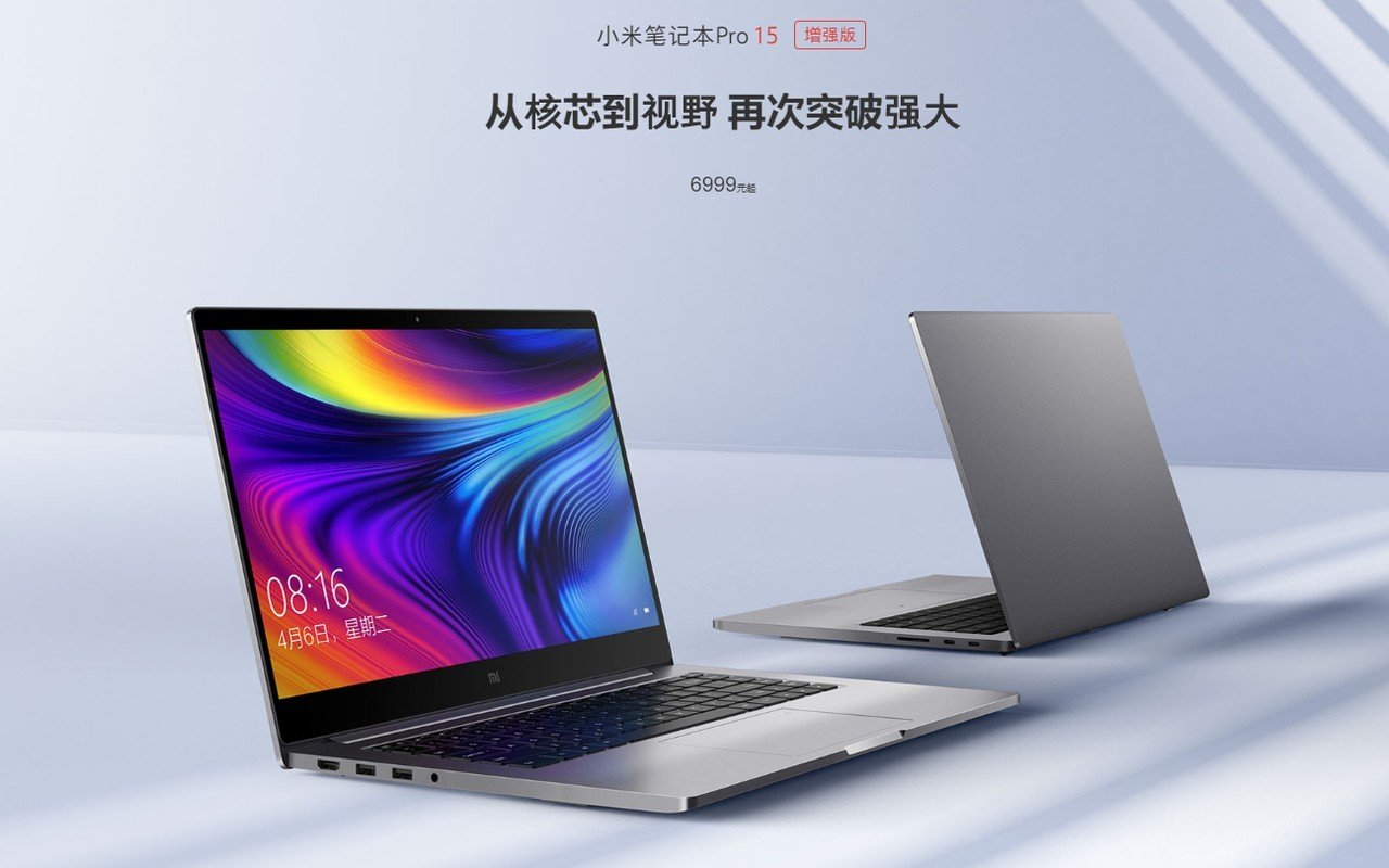 Mi Notebook Pro 15 2020 Header