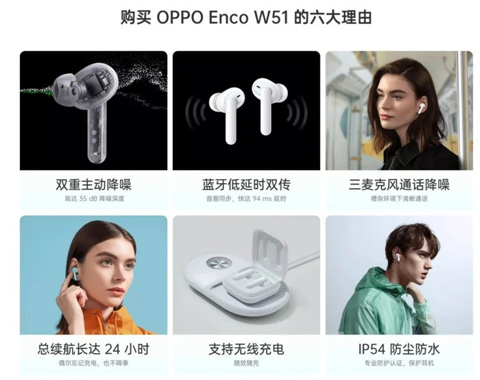 OPPO Enco W51 Feature