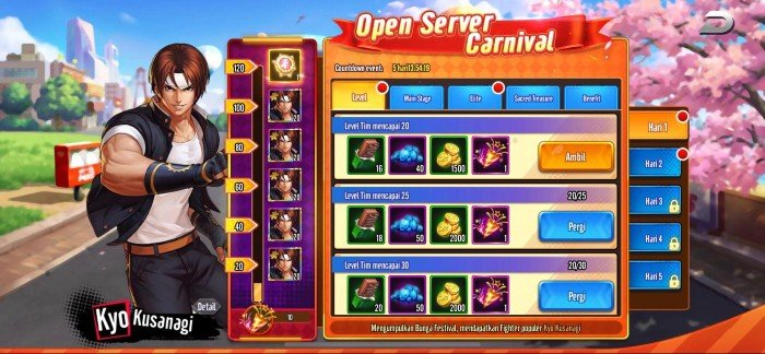 Open-Server-Carnival.