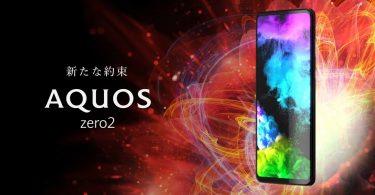 Sharp, Aquos Zero 2, Smartphone, Android, RAM 8 GB, Snapdragon 855