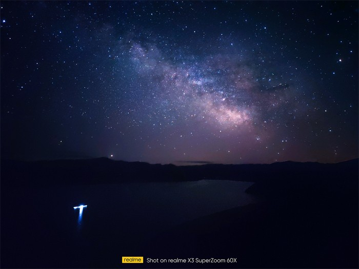 X3 SuperZoom Starry Mode Lake