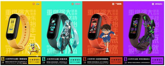 Xiaomi Mi Band 5 All Anime