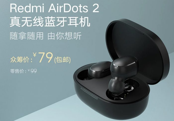 Redmi AirDots 2 Price