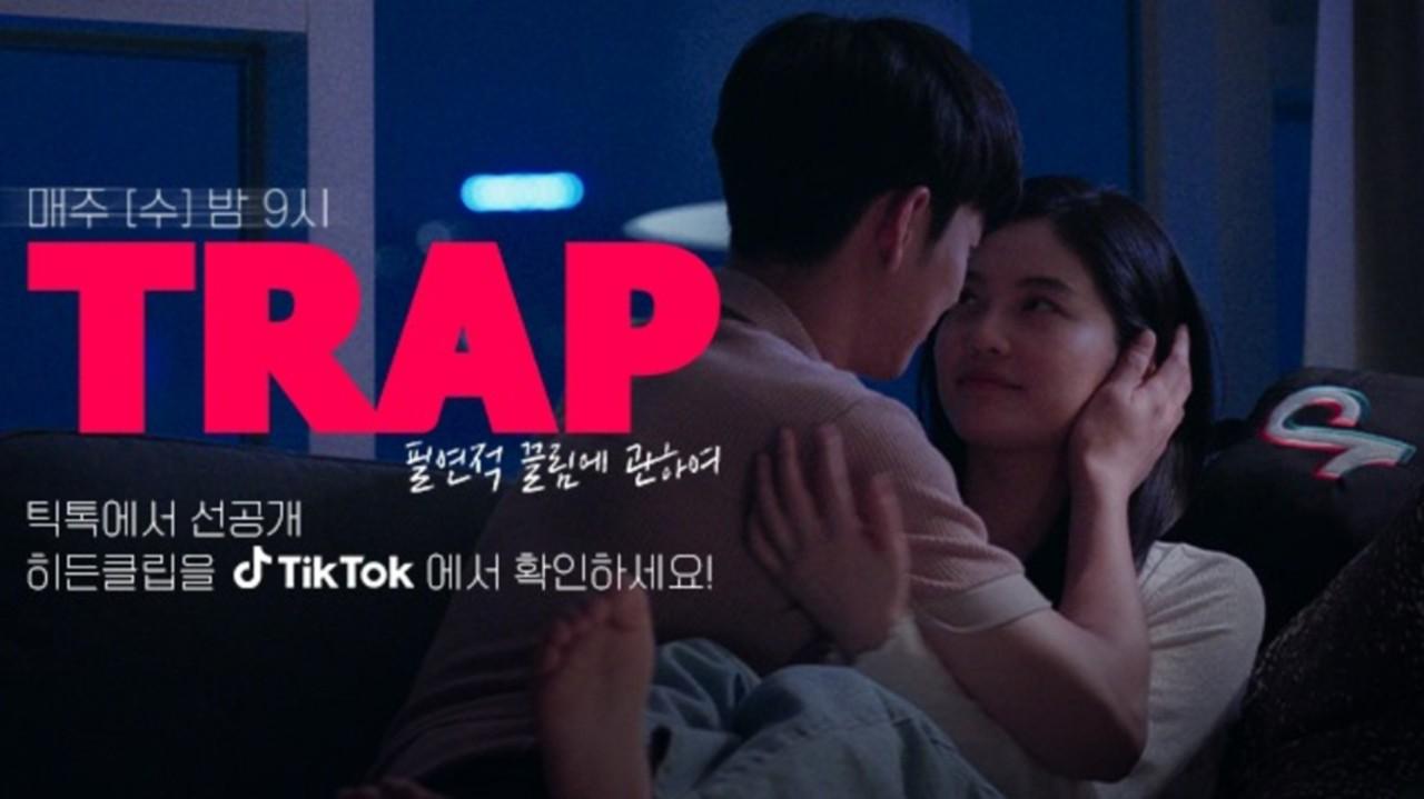 Libatkan-Penggemar-TikTok-Hadirkan-Drama-Korea-Baru-Berjudul-TRAP-Header.