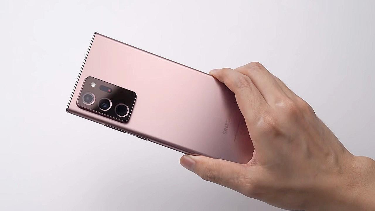 Samsung Galaxy Note20 Ultra Desain Belakang 2