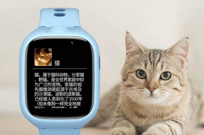 Xiaomi MiTu Kids Watch 4X Cat