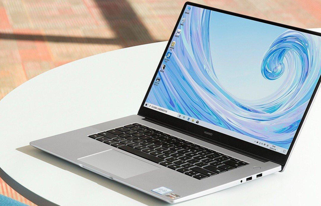 HUAWEI-MateBook-D15-Reborn-Header