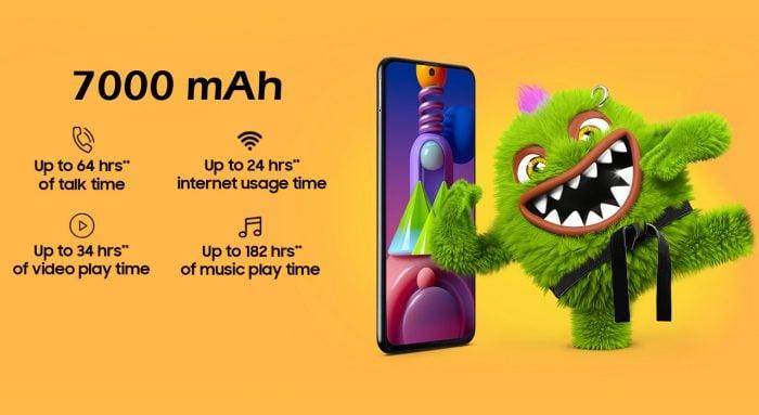 Samsung Galaxy M51 7000mAh