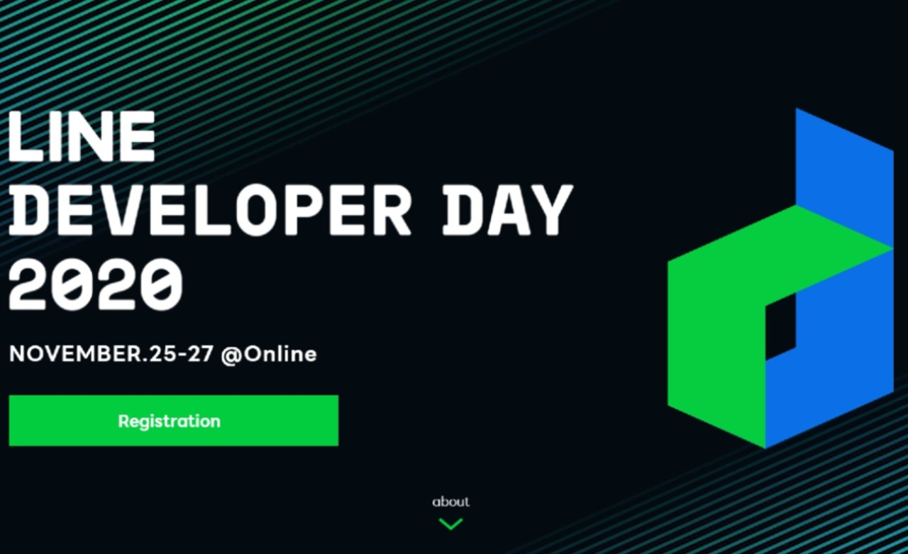 LINE-DEVELOPER-DAY-2020-Header.