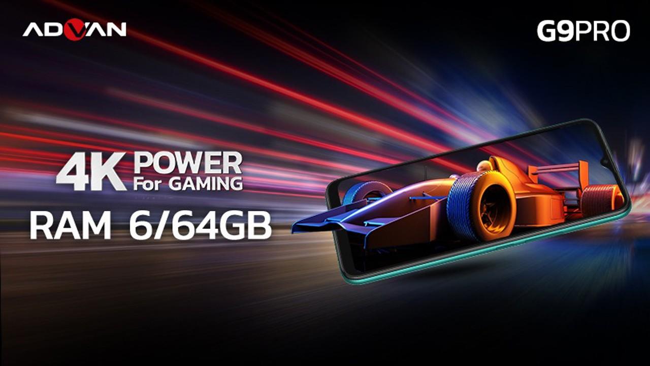 ADVAN G9 Pro RAM 6 GB