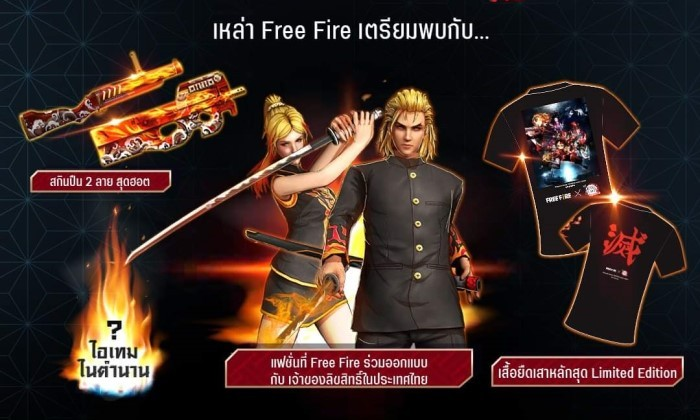 Free Fire x Demon Slayer