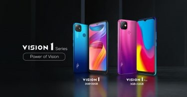 Itel Vision 1 Series Feature