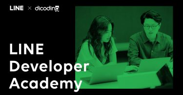 LINE-Developer-Academy-2020