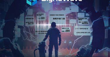 Sigridwave Feature
