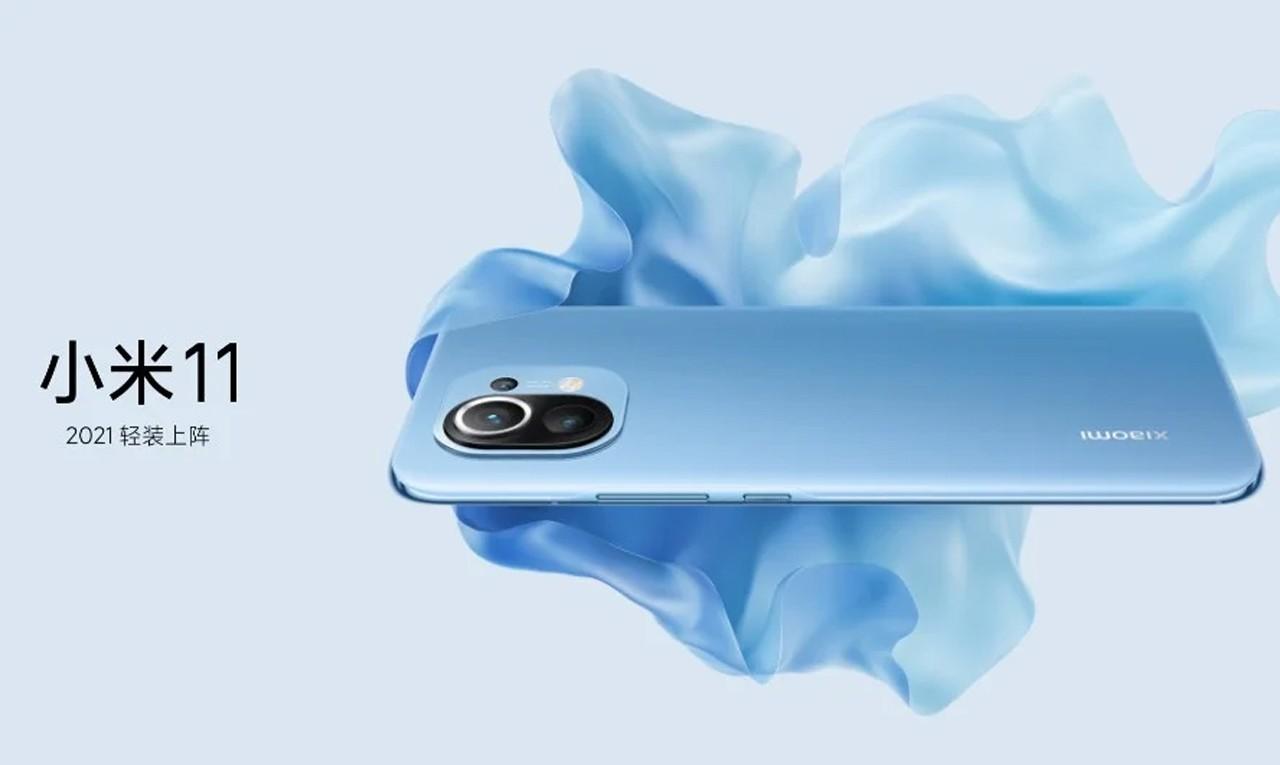 Xiaomi Mi 11 Feature