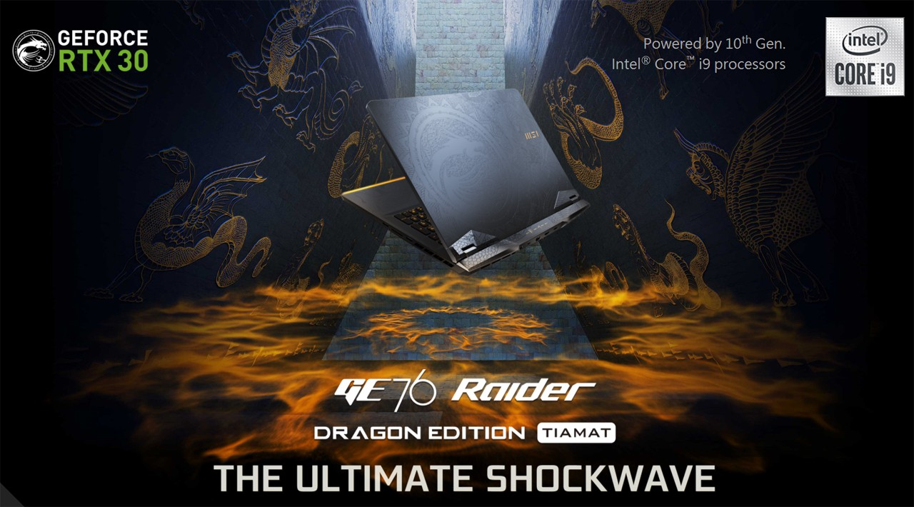 MSI GE76 Raider Dragon Edition Tiamat Feature
