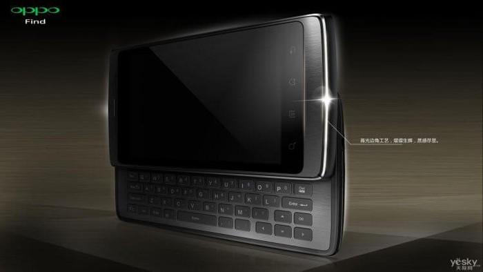 OPPO-X903