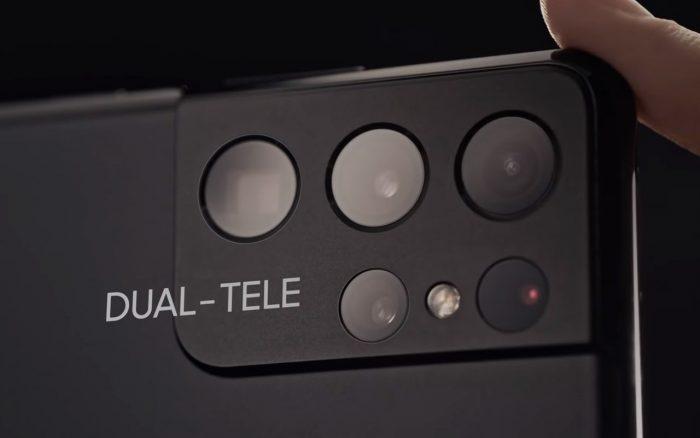 Samsung Galaxy S21 Dual -Tele