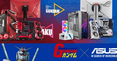 ASUS X GUNDAM Series